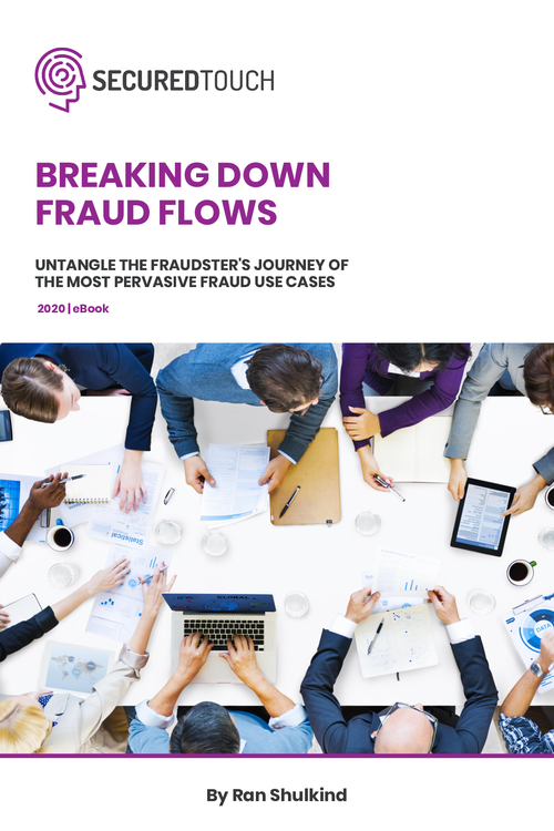 Breaking Down Fraud Flows