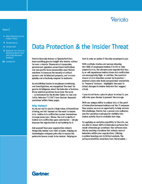Data Protection And The Insider Threat