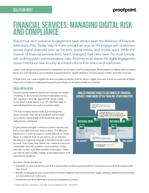 Managing Digital Risk and Compliance in Financial Services