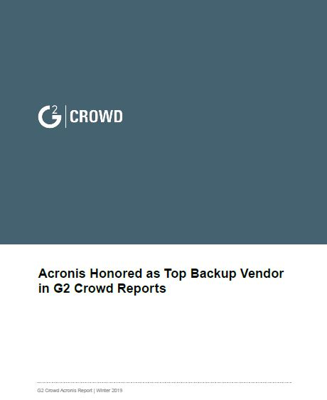 The G2 Crowd Vendor Comparisons: Data Protection