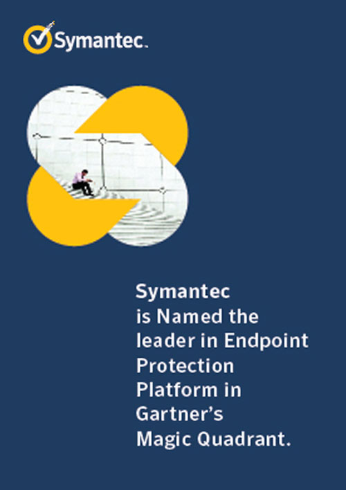 2018 Gartner Magic Quadrant for Endpoint Protection Platforms