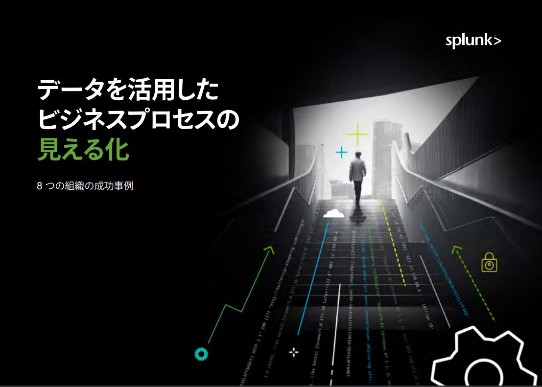 The Path to Business Process Transparency (Japanese Language)