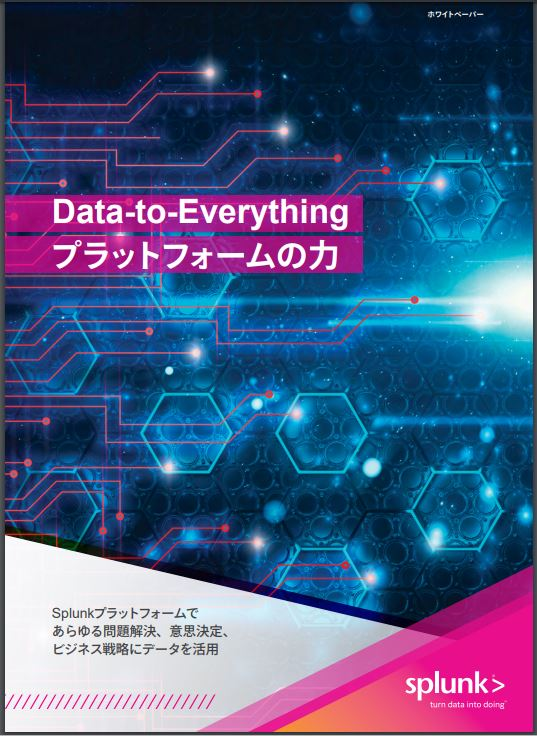 The Power of a Data-to-Everything Platform (Japanese Language)
