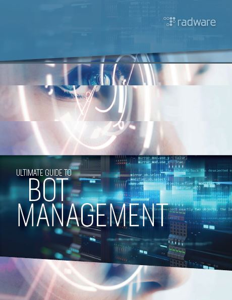 Ultimate Guide to Bot Management